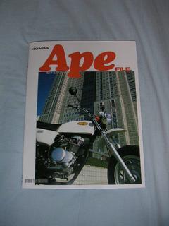 ape_book.jpg